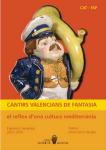 Càntirs valencians
