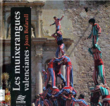 Les muixerangues valencianes